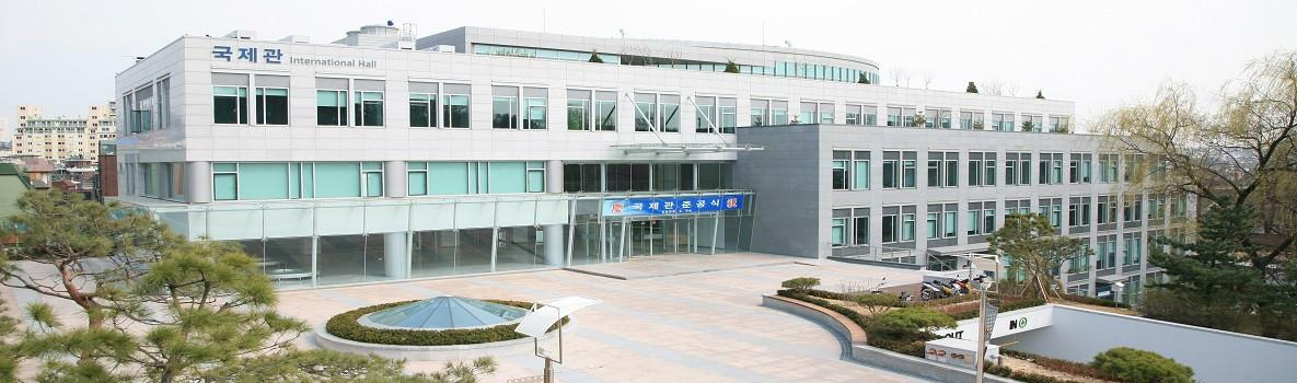 Sungkyunkwan University, SKK Graduate School of Business