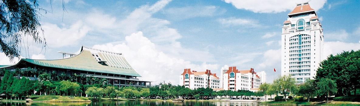 Wang Yanan Institute for Studies in Economics & School of Economics, Xiamen University