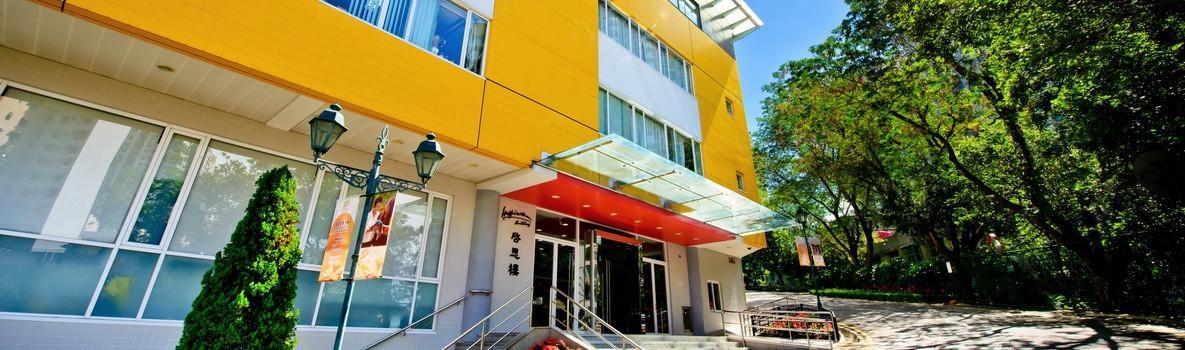 Institute for Tourism Studies, Macau