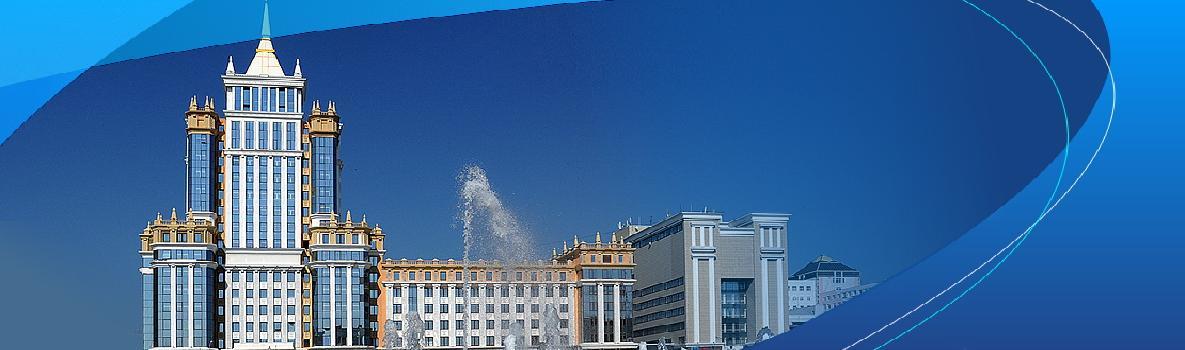 National research Ogarev Mordovia State University