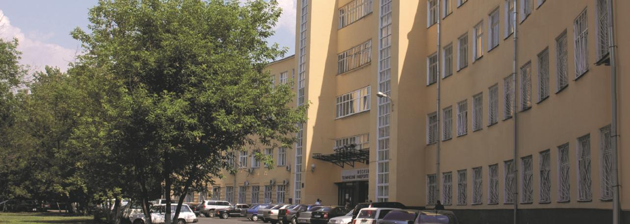 Moscow Technical University of Communications and Informatics (MTUCI)