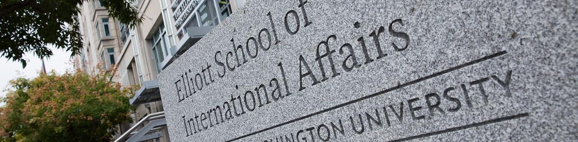 The George Washington University - Elliott School Of International Affairs