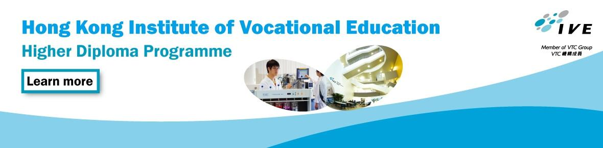 Hong Kong Institute of Vocational Education