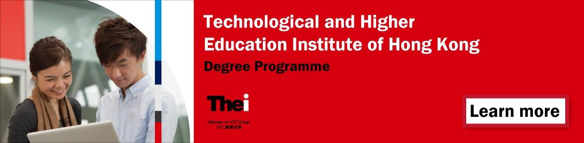 Technological and Higher Education Institute of Hong Kong THEi