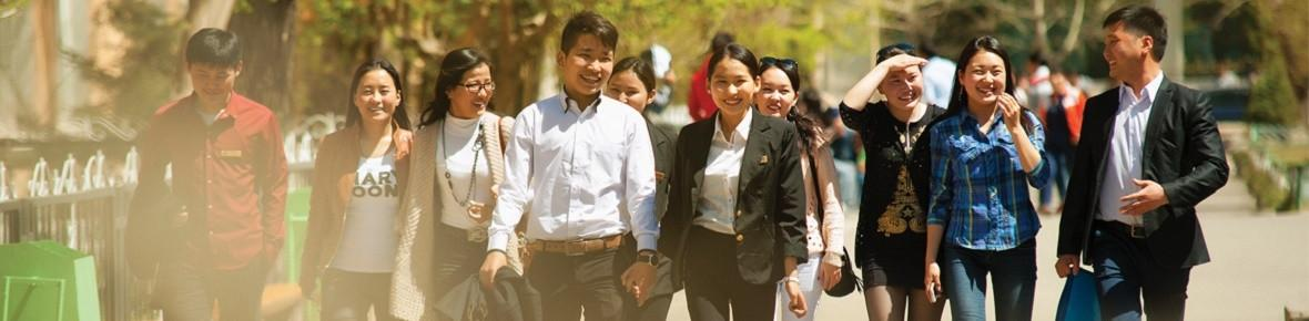 Mongolian University Of Life Sciences