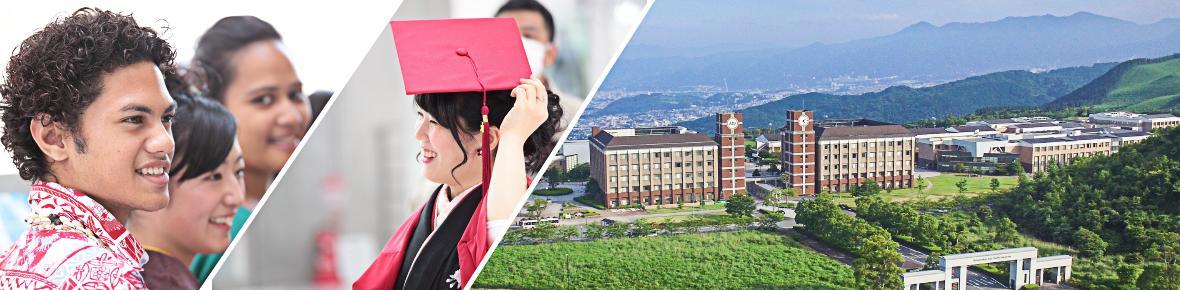 Ritsumeikan Asia Pacific University (APU)