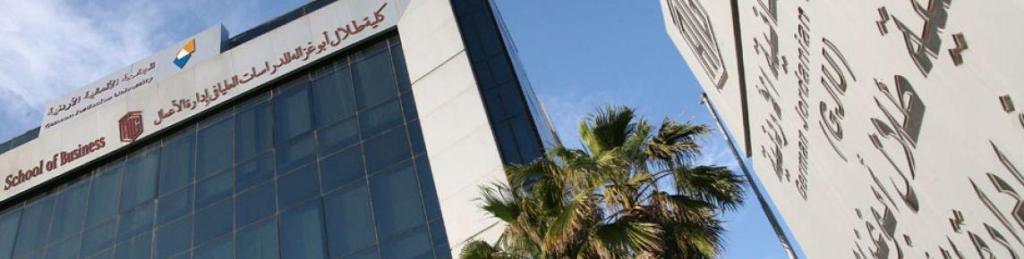 Talal Abu-Ghazaleh Graduate School of Business