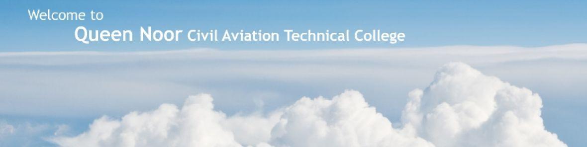 Queen Noor Civil Aviation Technical College